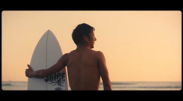 surf17_r