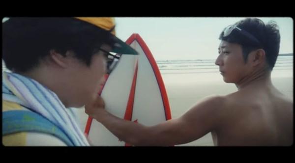 surf4_r
