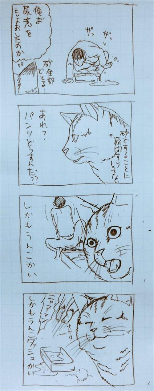 catcomics3_R