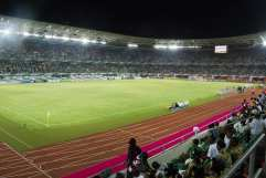 Image result for aKWA iBOM STADIUM