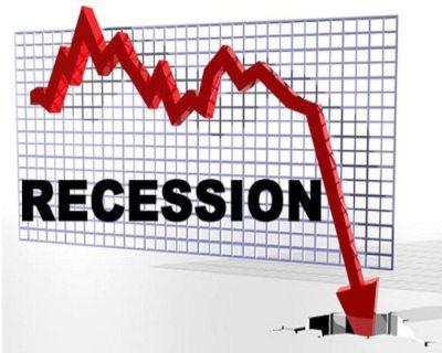 Economic Recession Will Go On In 2017