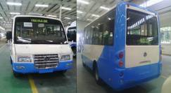 Image result for Akinwunmi Ambode commercial buses