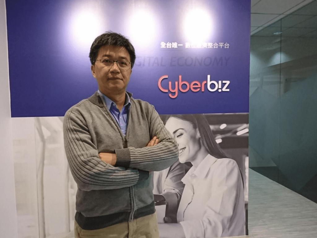 Cyberbiz CEO 蘇基明