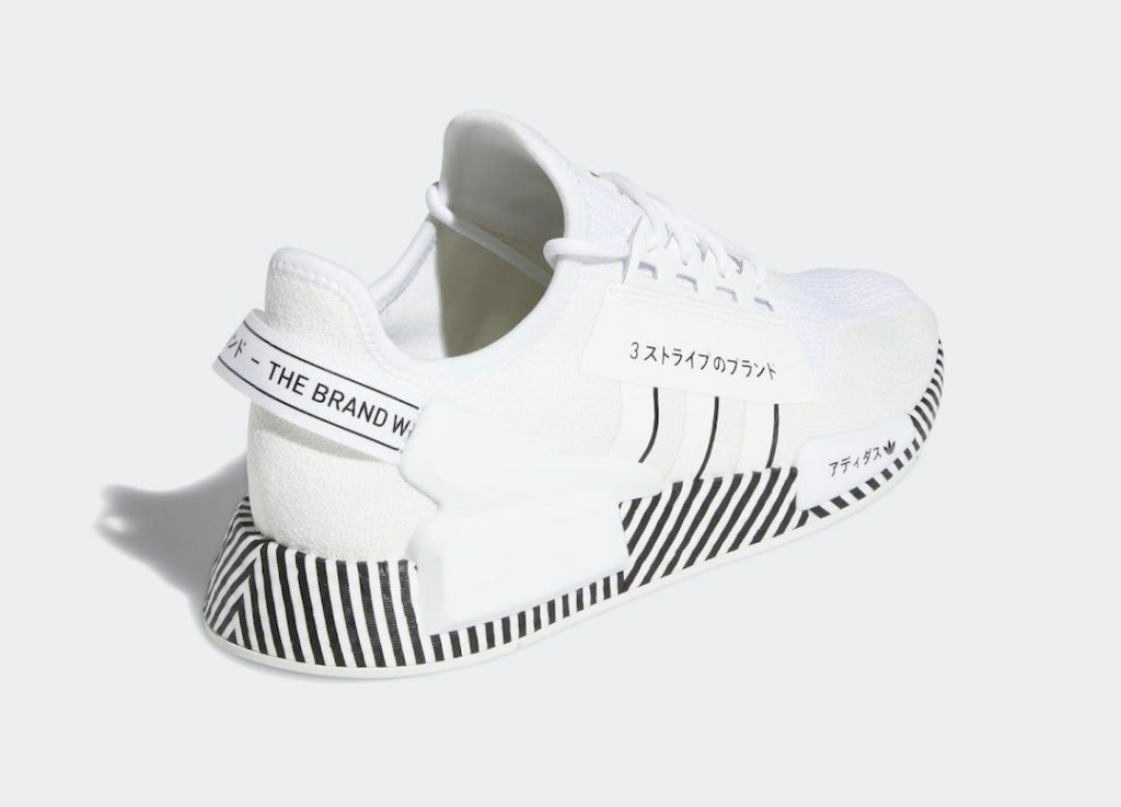 Adidas Nmd R1 V2 Dazzle Camo Pack Buzzsnkr