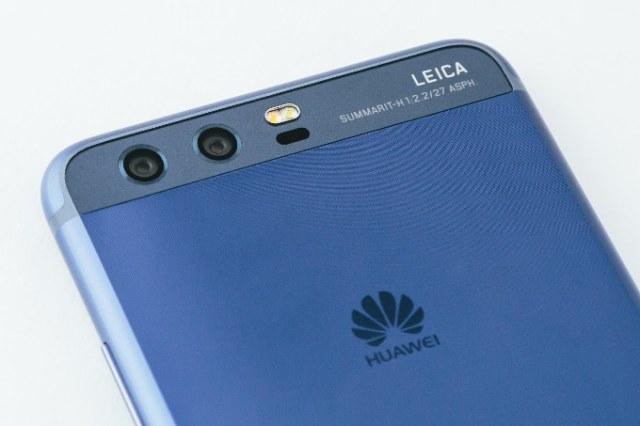 Huawei -p10-P10-plus