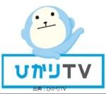 ひかりTV番組をブルーレイやDVDに確実ダビングする方法【配線図付き】