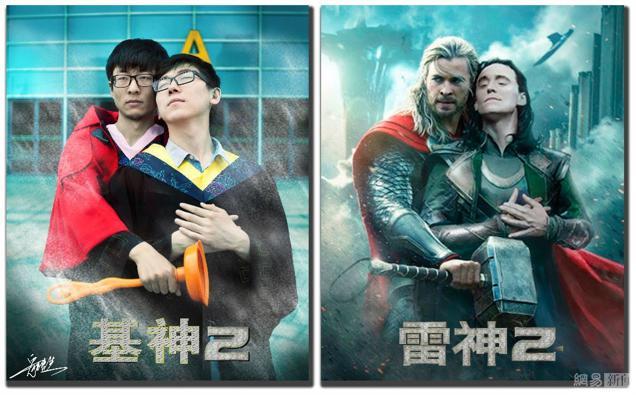 中国の学生が卒業写真を使って制...