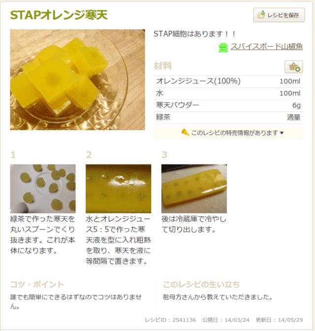 stap-1