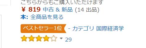 best-1