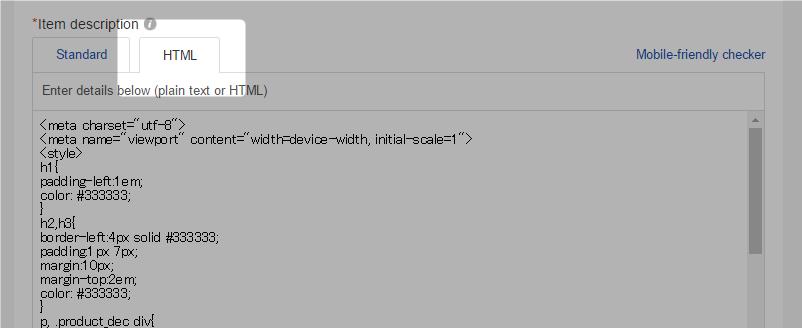 ebay-description-html