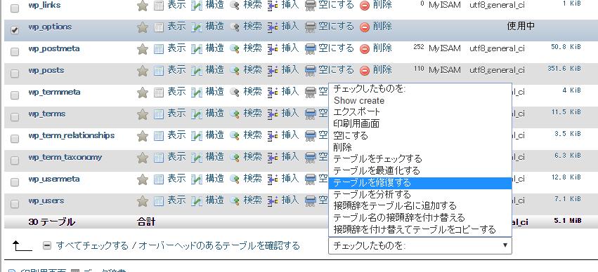 mysql-error-03