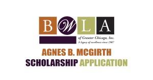 Agnes B. McGirth Scholarship Application