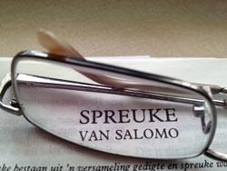 spreuke-logo