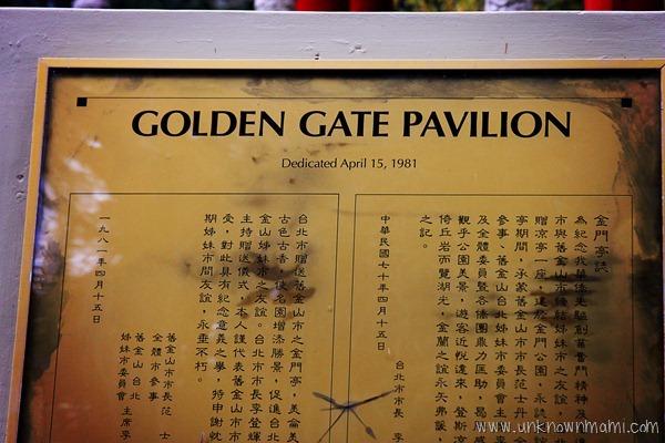 Golden-Gate-Pavilion-sign