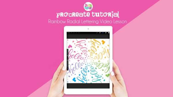 Procreate Drawing Tutorials For Beginners on the Ipad Art Instruction Blog