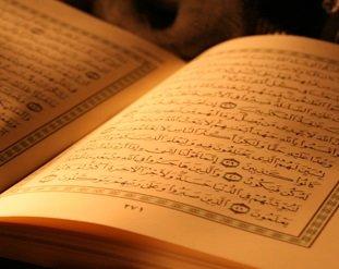 Holy Al-Quran Book