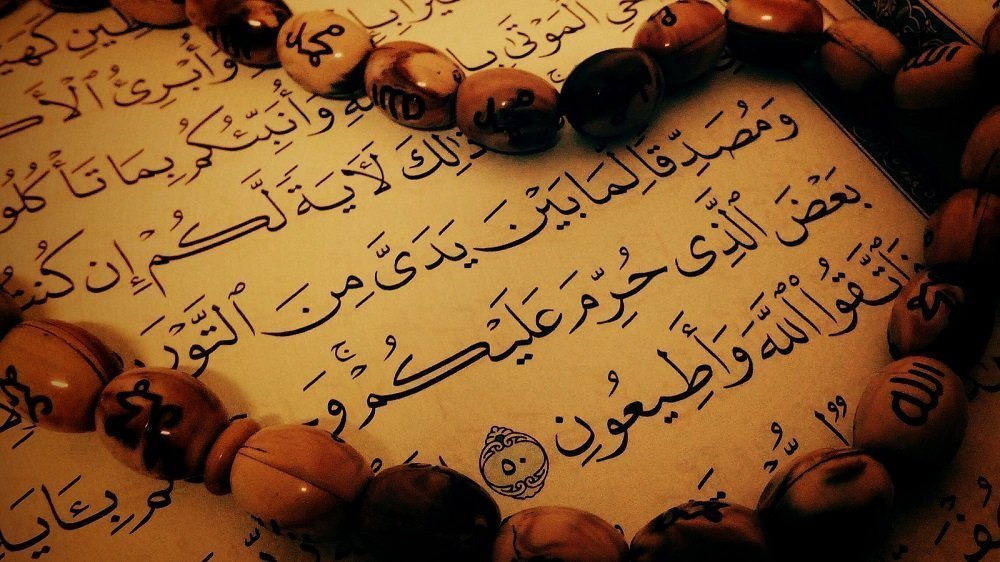 114 Quran Surah by Sudais Download