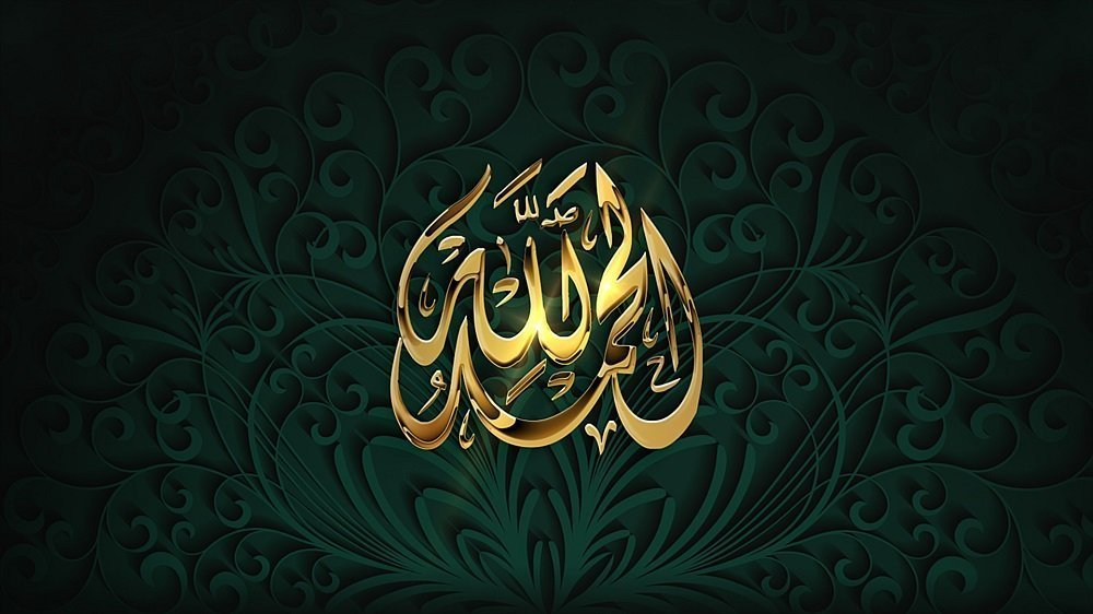 114 Quran Surah Audio Download by Mishary Al-Afasy in Mp3