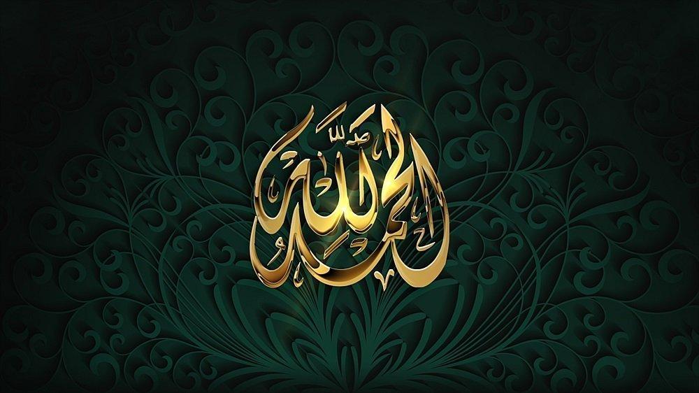 114 Quran Surah by Mishary Al-Afasy Mp3 Audio Download