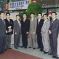 960410-KISA-보도사진2(한국정보보호센터_개원)