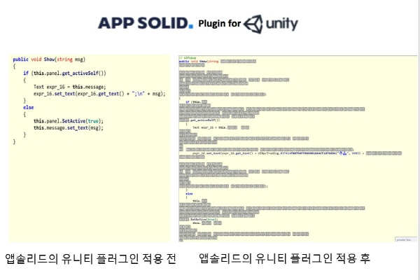 AppSolid unity