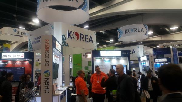 rsac_korea1