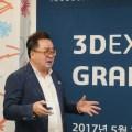 이노디자인 김영세 대표