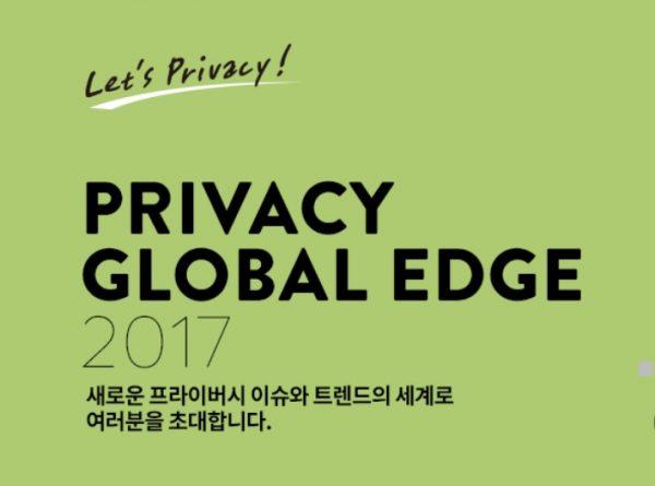 privacy-global-edge