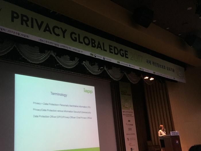 privacy-global-edge_iapp