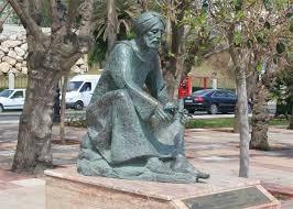ibn al baitar, statue