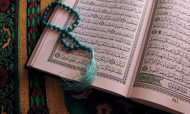 Tulisan Arab Allahu Yahdik Artinya dan Waktu Pengucapannya