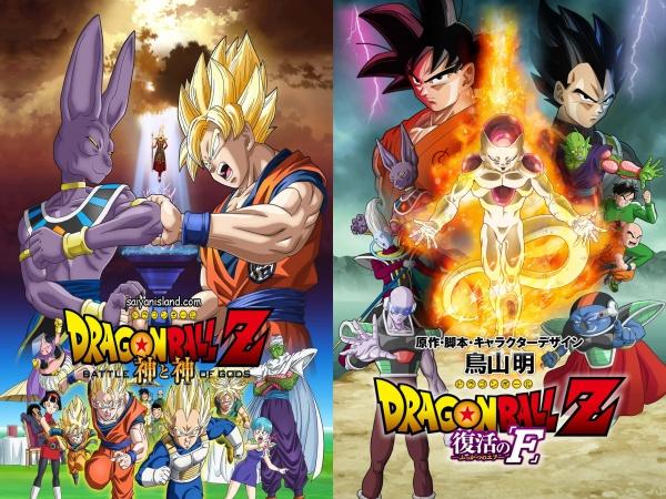 Las dos últimas películas de Dragon Ball Z; Battle of Gods y Fukkatsu no F, respectivamente.