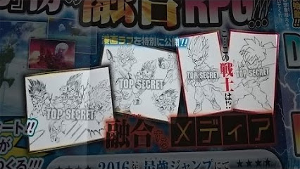 "Bocetos del manga DB Fusions. De momento ""Top Secret"""