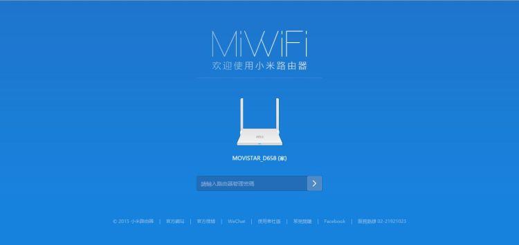 miwifi8