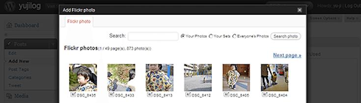 Flickr Embed Plugin