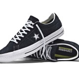 converse-one-star-hairy-suede-pack-3