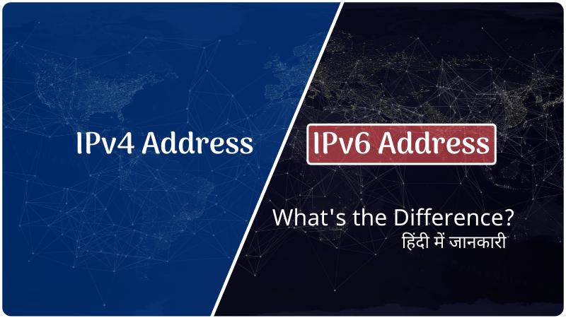 IPv4 और IPv6 में क्या अंतर हैं? IPv4 vs. IPv6: What's the Difference?