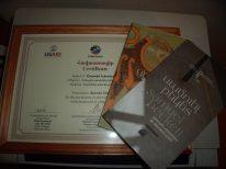 Արանքում հասցրի Ռոզիկին տեսնել, գրական մրցանակս ստանալ: Ամենաշատը Գոդոյի համար ուրախացա: