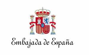 перевод документов для посольства испании, на визу в испании, для визы, киев. цены