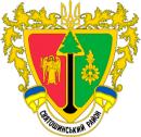 бюро переводов в святошинском районе