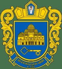 бюро переводов в шевченковском районе