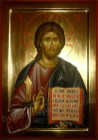 Jesus Christ Pantocrator, byzantine icons for sale