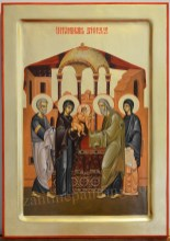 icon painting The Presentation of Christ in the Temple
