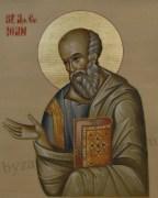 Saint John the Apostle byzantine icon painted