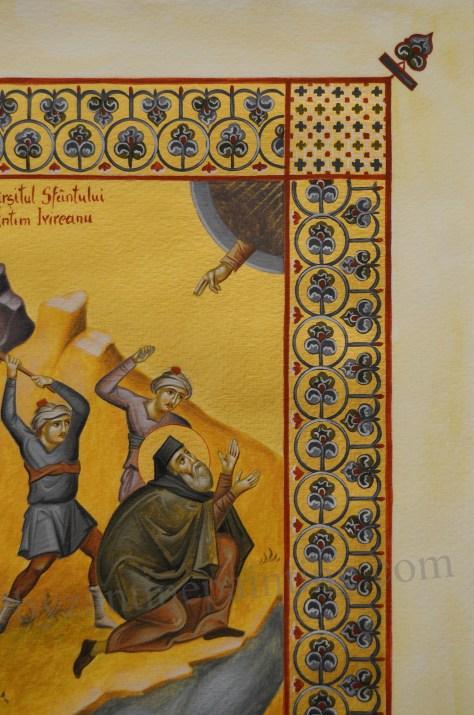 Miniature Saint Anthim the Iberian (5)
