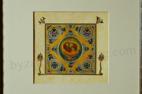 Miniatura Sfantul Ioan Botezatorul