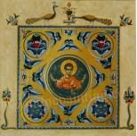 Miniatura pictata Iisus Emanuel