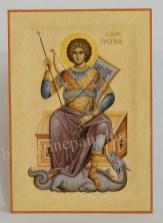 Sfantul Mare Mucenic Gheorghe -Icoana pictata3