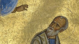Miniature from 12C Manuscript to be returned to Greece by the Getty Museum