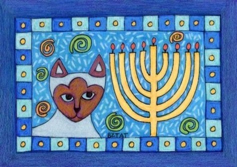 10. Cat Hanukkah Drawing Card (Greeting Inside: Happy Hanukkah!)